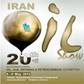 بیستمین نمایشگاه بین المللی نفت، گاز، پالایش و پتروشیمی